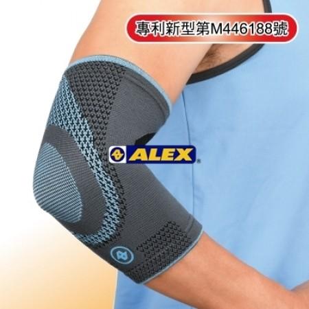 ALEX 潮型系列 高機能護肘(只) N-06