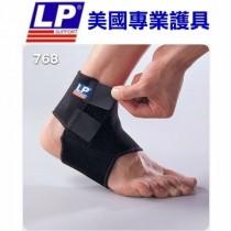 LP美國頂級護具 開放可調式護踝 一只 768