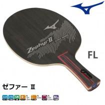 美津濃 mizuno 桌球球拍 西風2 FL(喇叭形) 83GTT90962