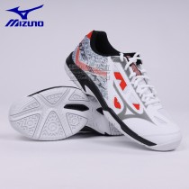 MIZUNO 美津濃 THUNDER BLADE 2 男女款 寬楦  排球鞋 羽球鞋 71GA204054
