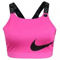 Nike 女款 運動內衣 BQ4809-686