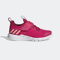 愛迪達 adidas 中大童 運動鞋 RapidaFlex EL K G27085
