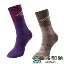 ATUNAS 歐都納 保暖雪襪2雙一組 A1AS1904N  深紫/深卡其/厚底襪/毛巾底/防寒/舒適