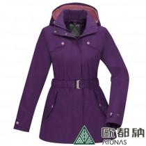 【ATUNAS 歐都納】女款樂遊休閒GORE-TEX 2L+羽絨兩件式外套 紫/防風/防水/透氣/保暖 A1GT1904W 紫