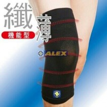 ALEX T-29 彈性薄型護膝(只)