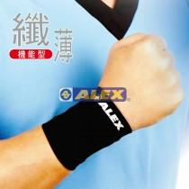 Alex T-71 纖薄型護腕(只)