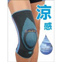 Alex N-04 潮型系列-涼感護膝(只)