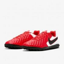 Nike 中大童 足球鞋 AT5883-606